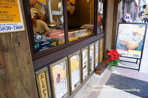 東京淺草寺137-20161127.JPG