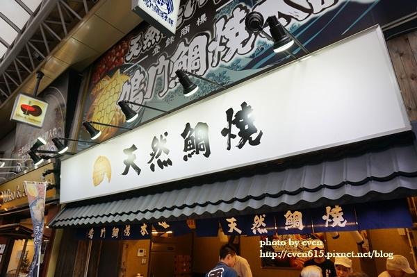東京淺草寺135-20161127.JPG