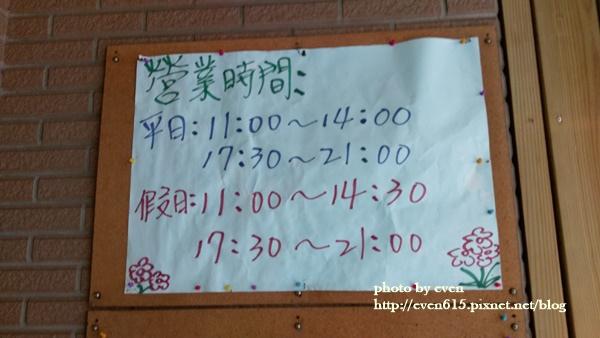 築地鮮魚中壢店021-20161121.jpg