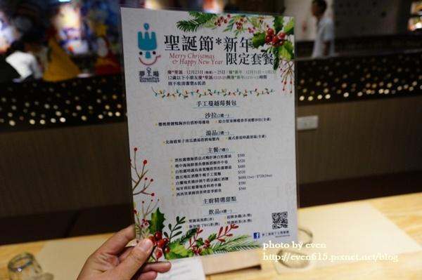 夢工廠005-20161221.JPG