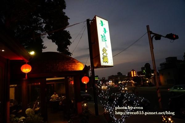 嘉義3日遊004-20170202.JPG