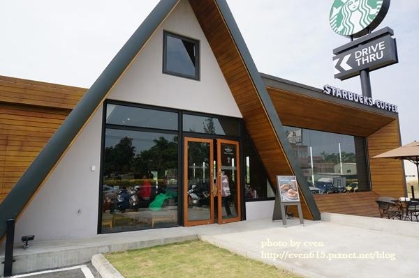 嘉義3日遊011-20170203.JPG