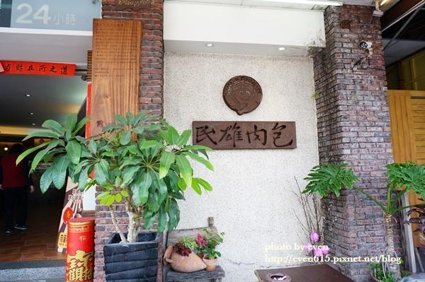 嘉義3日遊012-20170203.JPG