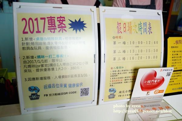 淘兒台懋020-20170106.JPG
