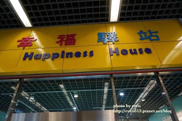 松山車站008-20170310.JPG