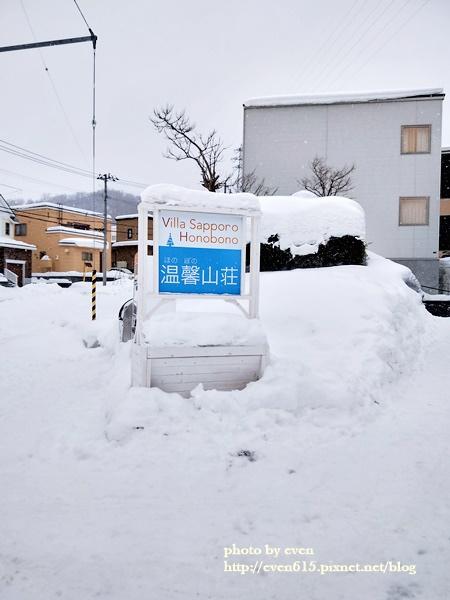 201802北海道778-20180210.jpg