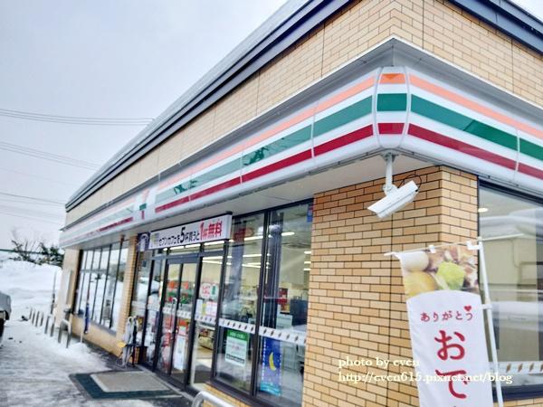201802北海道761-20180210.jpg