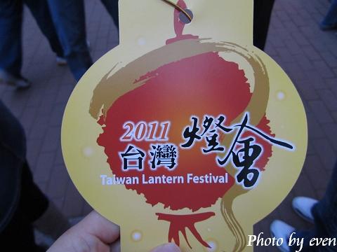 2011年竹南燈會10.jpg
