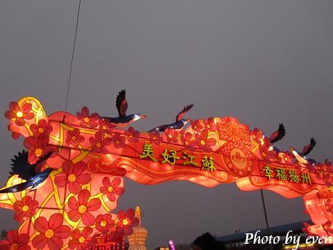 2011年竹南燈會13.jpg