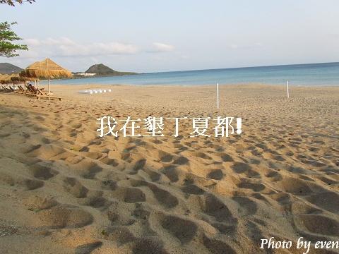 2011.03.11墾丁夏都酒店10.jpg