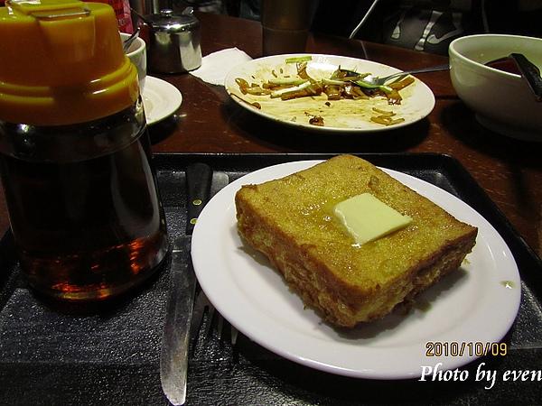維多利亞茶餐廳18.jpg