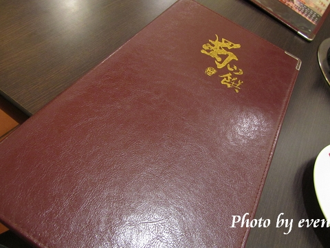 蜀山饌1.jpg
