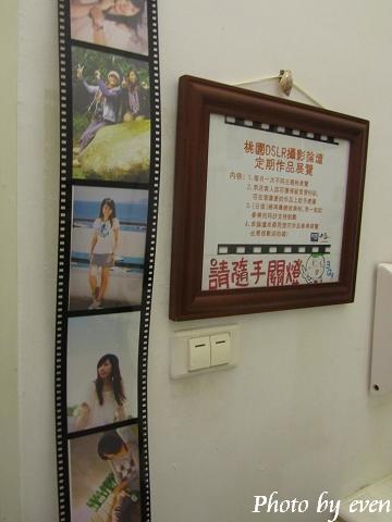 no time下午茶11.jpg