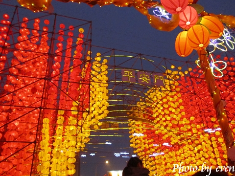 2011年竹南燈會6.jpg
