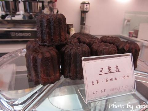 艾蕾蒂法式甜點4.jpg