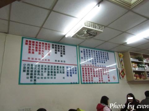 新店雲南傣族小吃店6.jpg