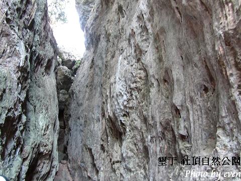 墾丁社頂自然公園5.jpg