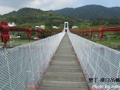 墾丁港口吊橋2.jpg