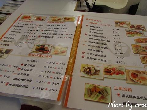 no time下午茶4.jpg