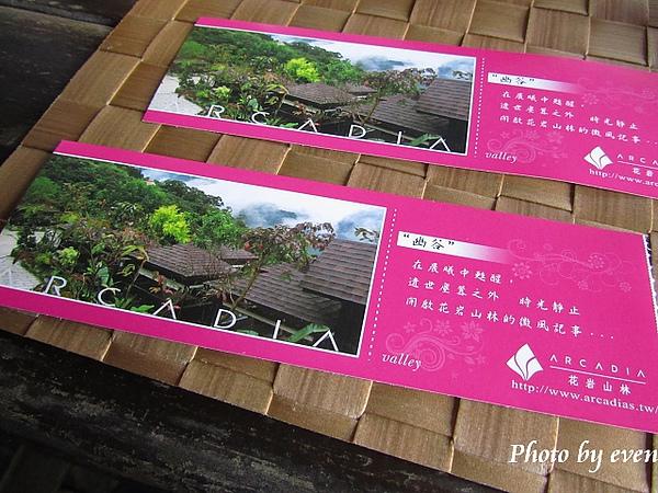 花岩山林8.jpg