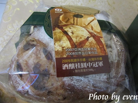 帕莎蒂娜酒釀桂圓麵包1.jpg