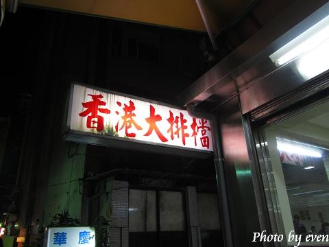 香港大排檔11.jpg
