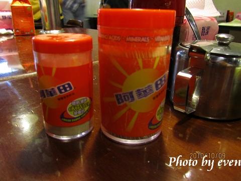 維多利亞茶餐廳4.jpg