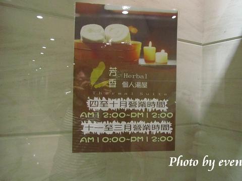 太平洋溫泉湯屋5.jpg