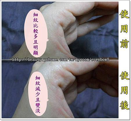 虎口的兩個比較圖2.jpg