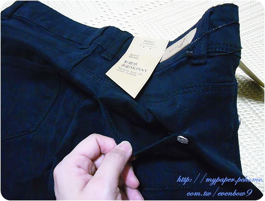 褲子後片的口袋.jpg