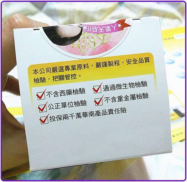 有紙盒的天使娜拉葉黃素膠囊4.jpg