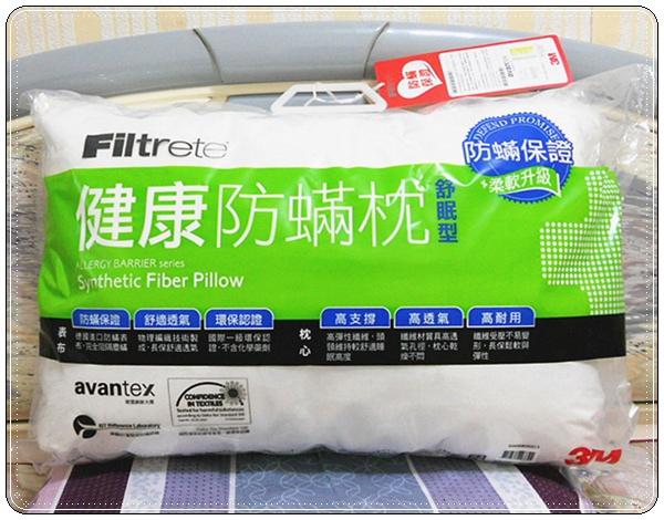 塑膠袋包裝的纖維枕心
