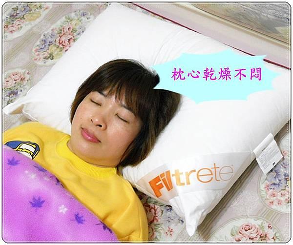 躺在床上4