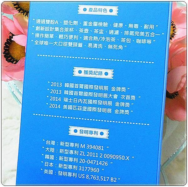 紙盒說明3.jpg