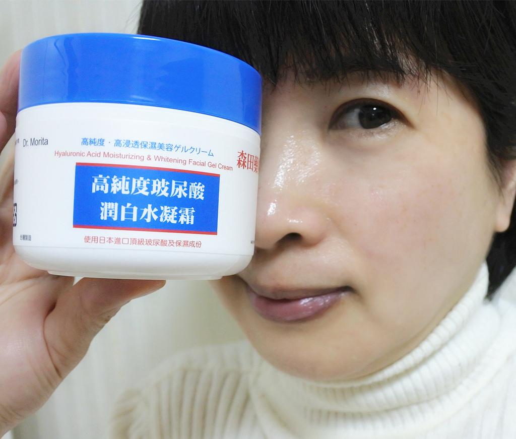 高純度玻尿酸潤白水凝霜11.jpg
