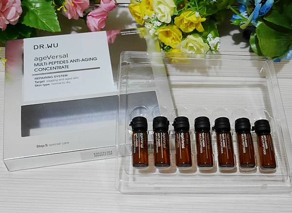 DR.WU 超逆齡多肽抗皺安瓶2.jpg