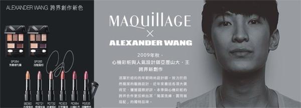 華裔設計師Alexander Wang.jpg