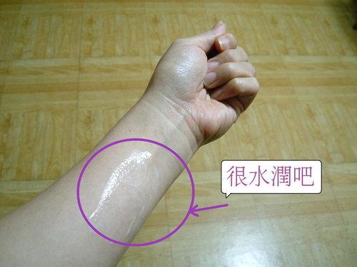 乳液在手臂上大範圍推開.JPG