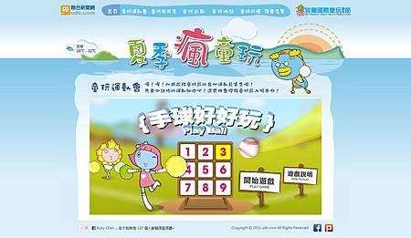 2011-07-08_171636.jpg
