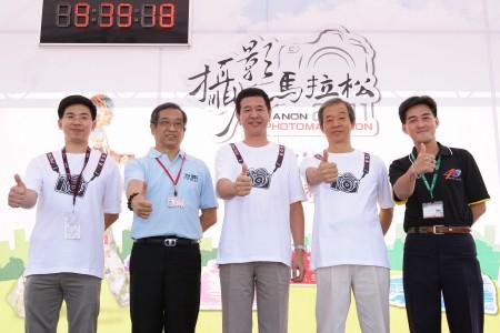 圖說一 比賽獎項全台最高的Canon攝影馬拉松,今年邁入第三屆,於今(17)日同步在台北、高雄兩地開跑,以「my discovery 發現新感動」為主題-S.jpg