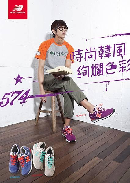 574時尚韓風復古鞋.jpg