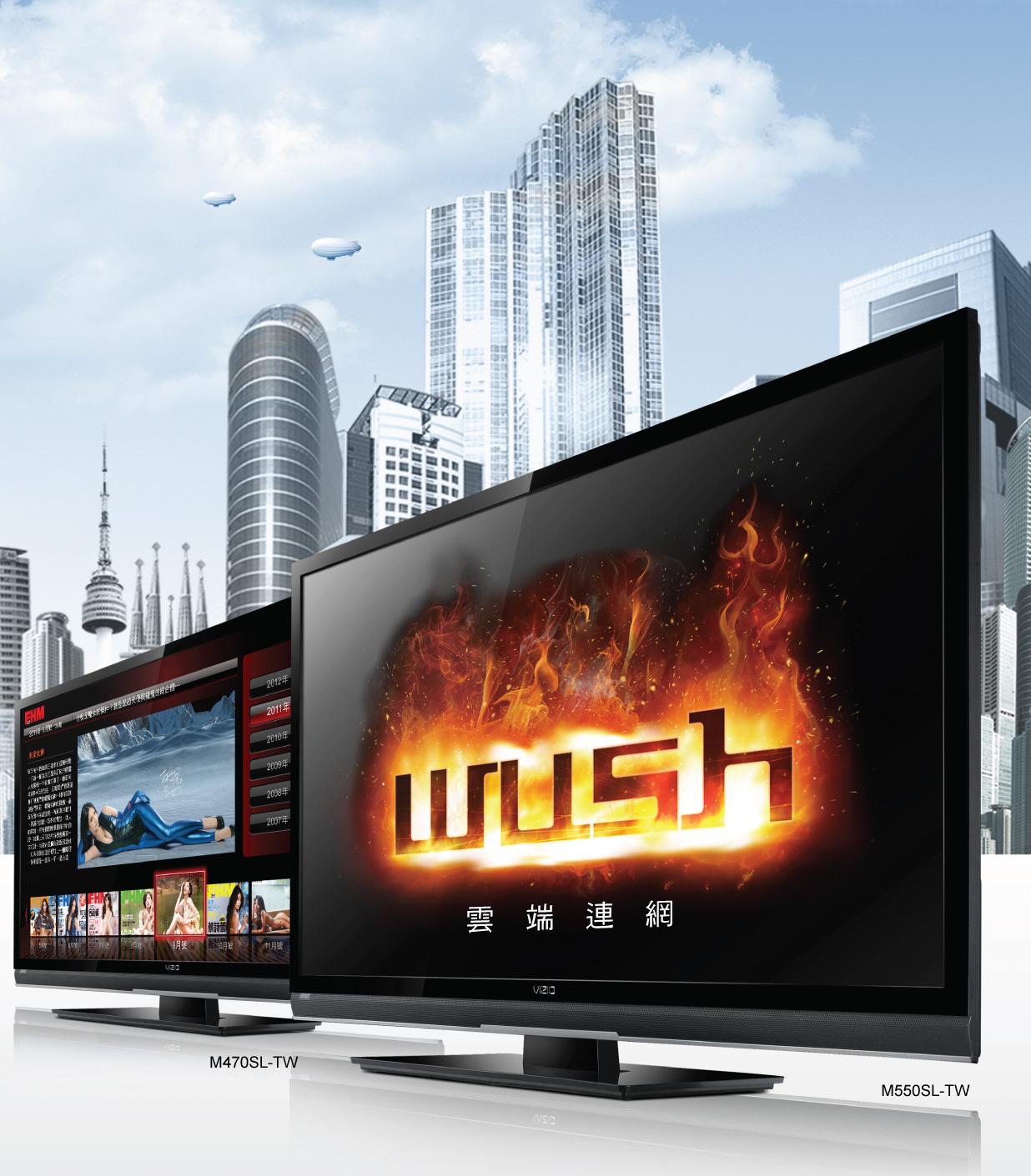 VIZIO全新智慧連網M系列-WUSH雲端連網平台