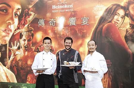 海尼根三位創意主廚(左起)廚藝明日之星喬艾爾、西班牙創意大廚Daniel以及亞洲廚神李佳其