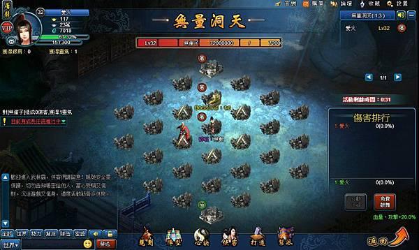 豐富多元的線上活動,引導玩家輕鬆完成稱霸武林天下夢想!