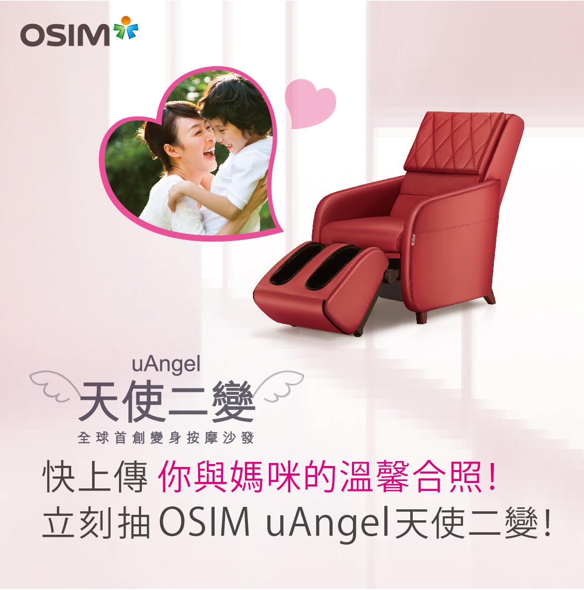 OSIM - BANNER2
