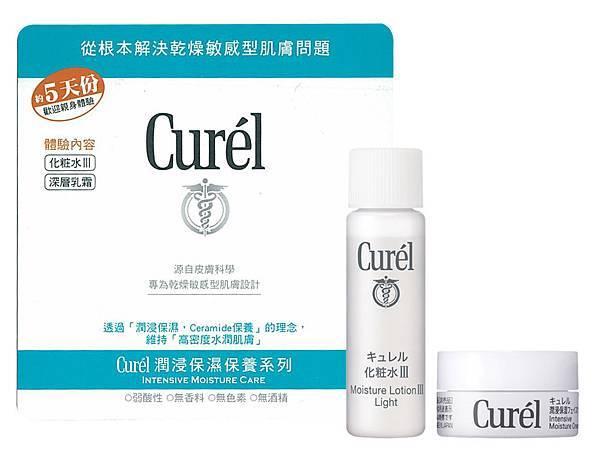 Curel臉部保養體驗組(#6CE85