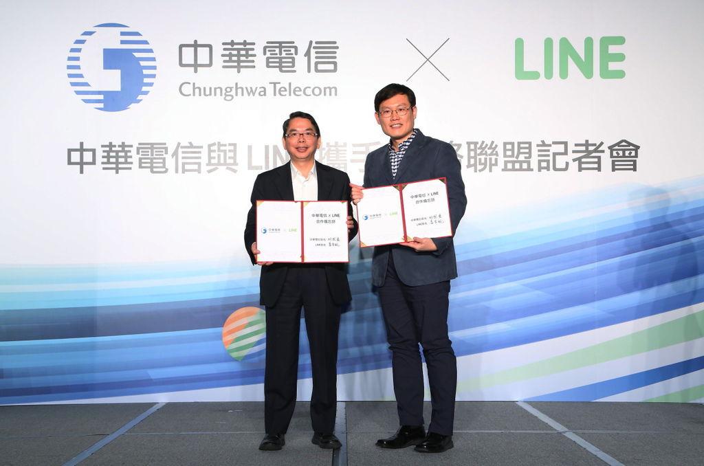 中華電信今日宣布與line攜手合作, 藉由雙方簽署合作備忘錄(mou), 創台灣行動電信業者跨界與通訊軟體合作之首例