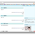 螢幕快照 2014-03-22 下午5.49.35.png