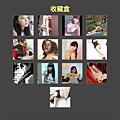 螢幕快照 2014-03-22 下午6.16.23.png