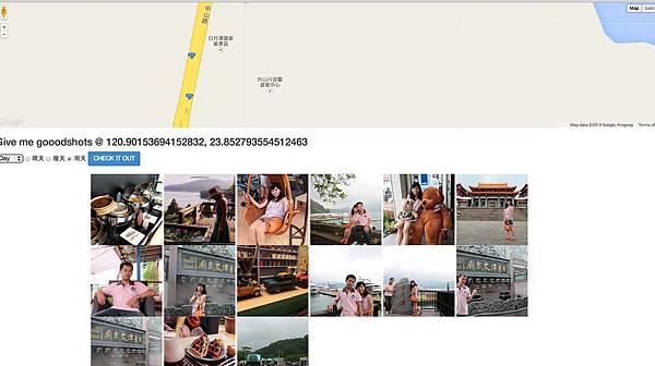 Screenshot_2014_3_22_下午6_21.jpg